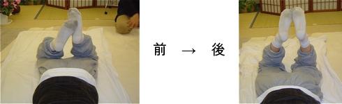 Asitomu_2