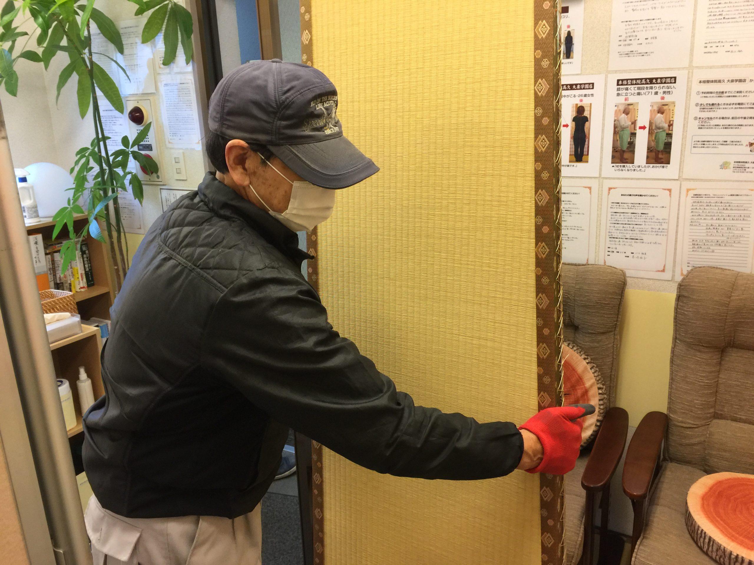 新型コロナ用の畳に入れ替えました 本格整体院高久 大泉学園店