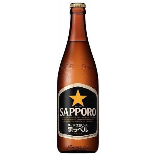 本格整体院高久 大泉学園店 サッポロ黒ラベル瓶ビール